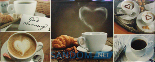 Декор Атем Home 2 Coffee Heart 20х50
